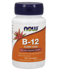 Vitamin B12 Supplements Kenya