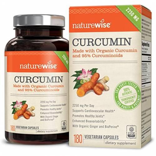 Curcumin Organic